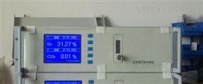 紅外多組分氣體分析儀