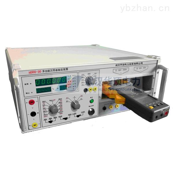 HDSA-20A交流采样变送器检验装置量大从优