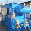 怀化市溶气气浮机一体化设备生产配置