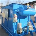 泉州市溶气气浮机一体化设备造型美观