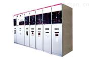 XGN15-12型交流高压金属封闭开关柜