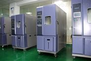 广州智能高低温实验箱