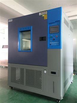 无锡小型高低温测试箱