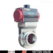 德國進口VATTEN品牌氣動衛生級卡箍蝶閥