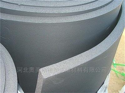 山东彩色橡塑保温板厂家供应