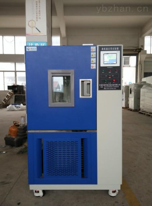 高低温旧式试验箱