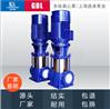 GDL型多级管道离心泵