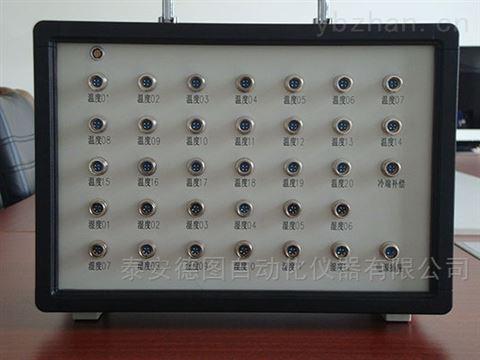 上海DTZ-300温湿度场自动测试系统