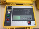 高壓10000V絕緣電阻兆歐表