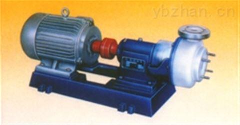 FJQ系列耐腐全塑离心泵
