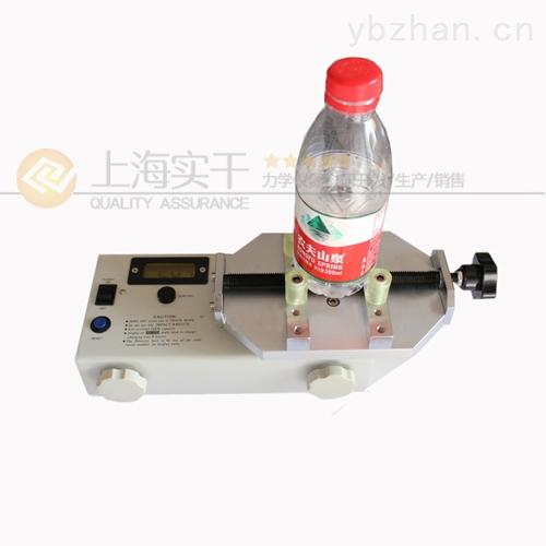 瓶蓋扭力測定儀-SGHP瓶蓋扭力測定儀