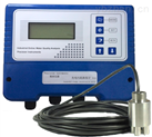 廠家供應HX-550懸浮物污泥濃度計