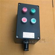 BZC8050工程塑料防腐防爆操作柱材质