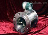 防腐型一體化渦輪流量計廠家