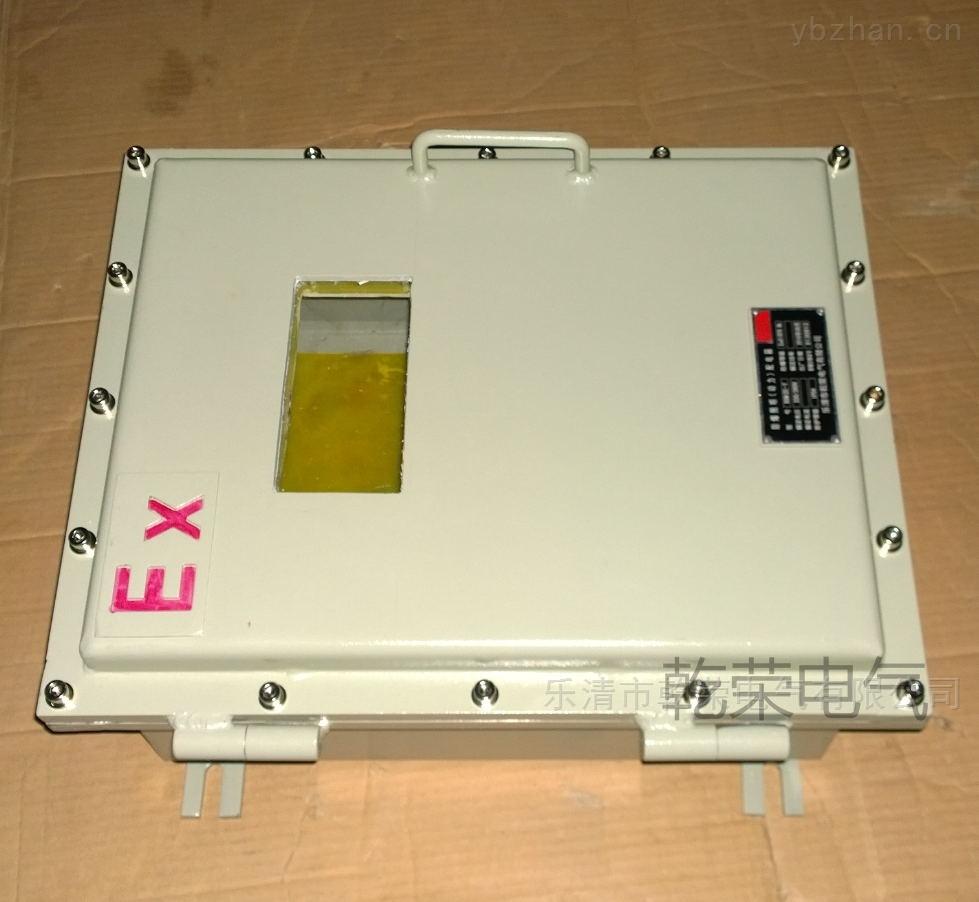 316 304材质不锈钢防爆接线箱
