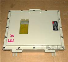 BJX316 304材质不锈钢防爆接线箱