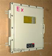 BJX51隔爆型防爆接线箱现货
