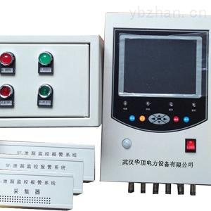 哈尔滨SF6综合在线监测系统型号多样