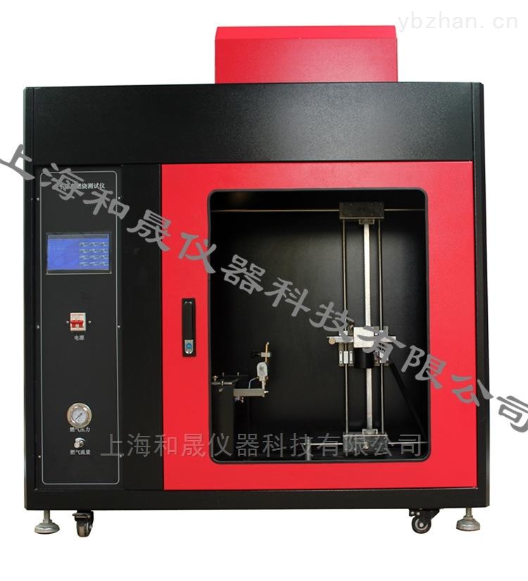 UL94水平垂直燃烧试验仪(厂家 价格 品牌)