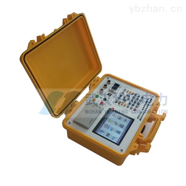哈尔滨三相电能质量测试仪型号多样
