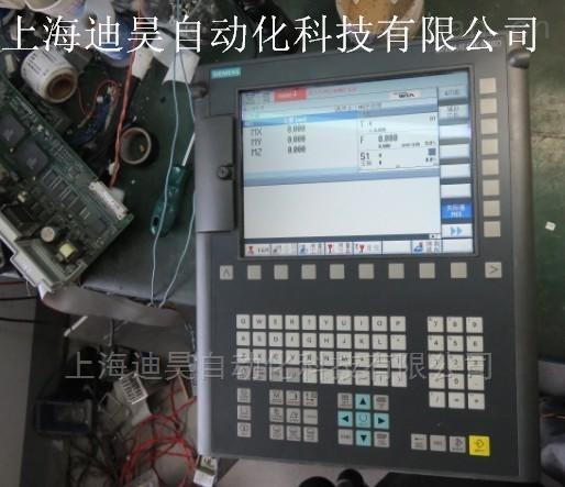 西门子828D数控系统报警201507维修
