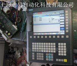 西门子282D/802D数控系统闪屏维修