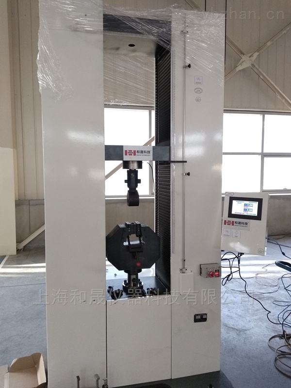 螺栓拉力试验机