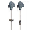 活动法兰式带温度变送器热电偶/阻