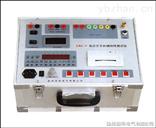 电力承装修试试验设备 断路器特性测试仪