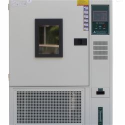 KB-TH-S-80/150/225/1000复叠式恒温恒湿箱厂