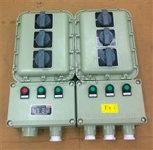 BXMD51使用现场防爆照明配电箱