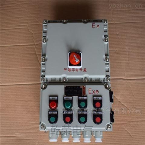 现场防爆电机控制箱