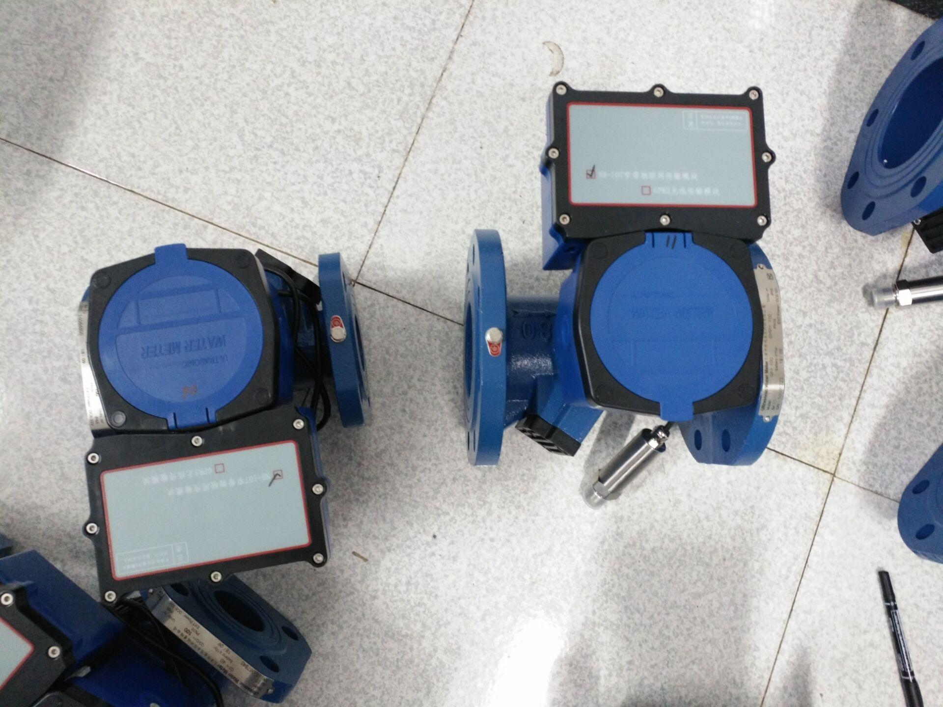 T3-1-智能電子水表