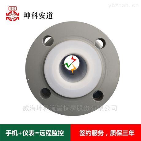 河南高精度电磁流量计生产厂家