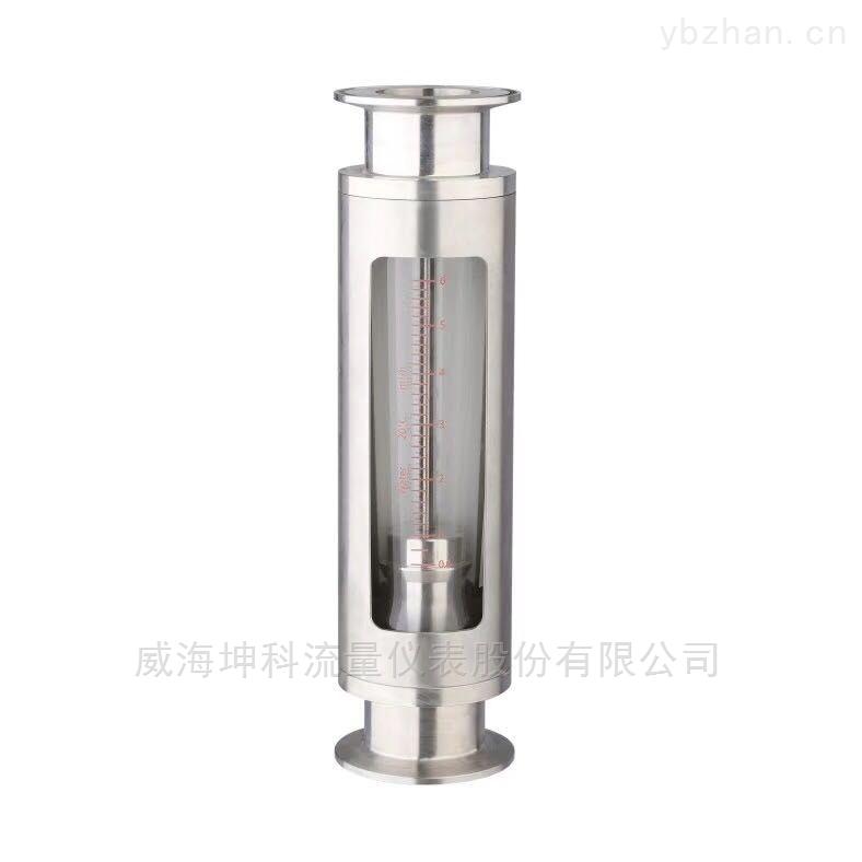LZD-卫生级304不锈钢转子流量计