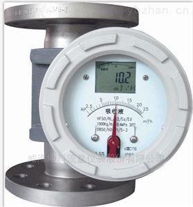 衛生級304不銹鋼轉子流量計