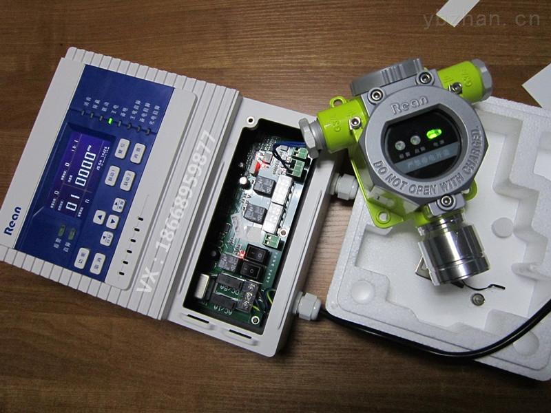 三氧化硫浓度检测探头有毒气体泄漏报警仪