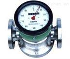 容积式计量柴油、汽油机械齿轮流量计