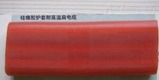 yGCB-3×240+1x120扁平電纜