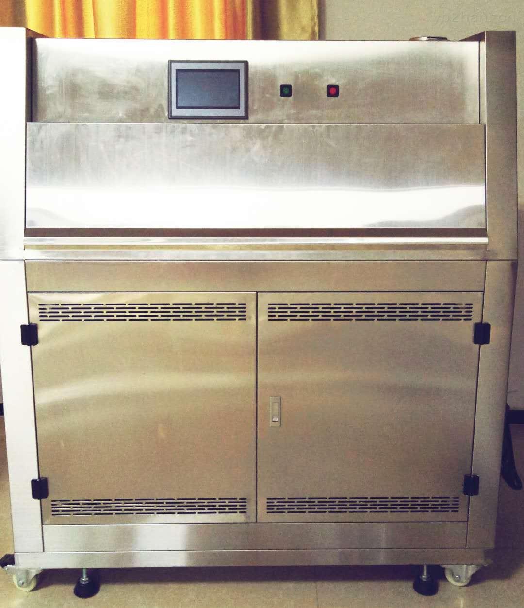 紫外線耐氣候老化試驗箱作用