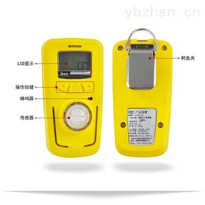 R10型臭氧泄漏检测仪 便携式臭氧浓度报警仪