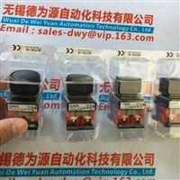 台湾Asiantool-A2V2S高电压多级旋转连接器
