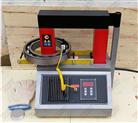 YBOMC 38ESD電磁感應軸承加熱器