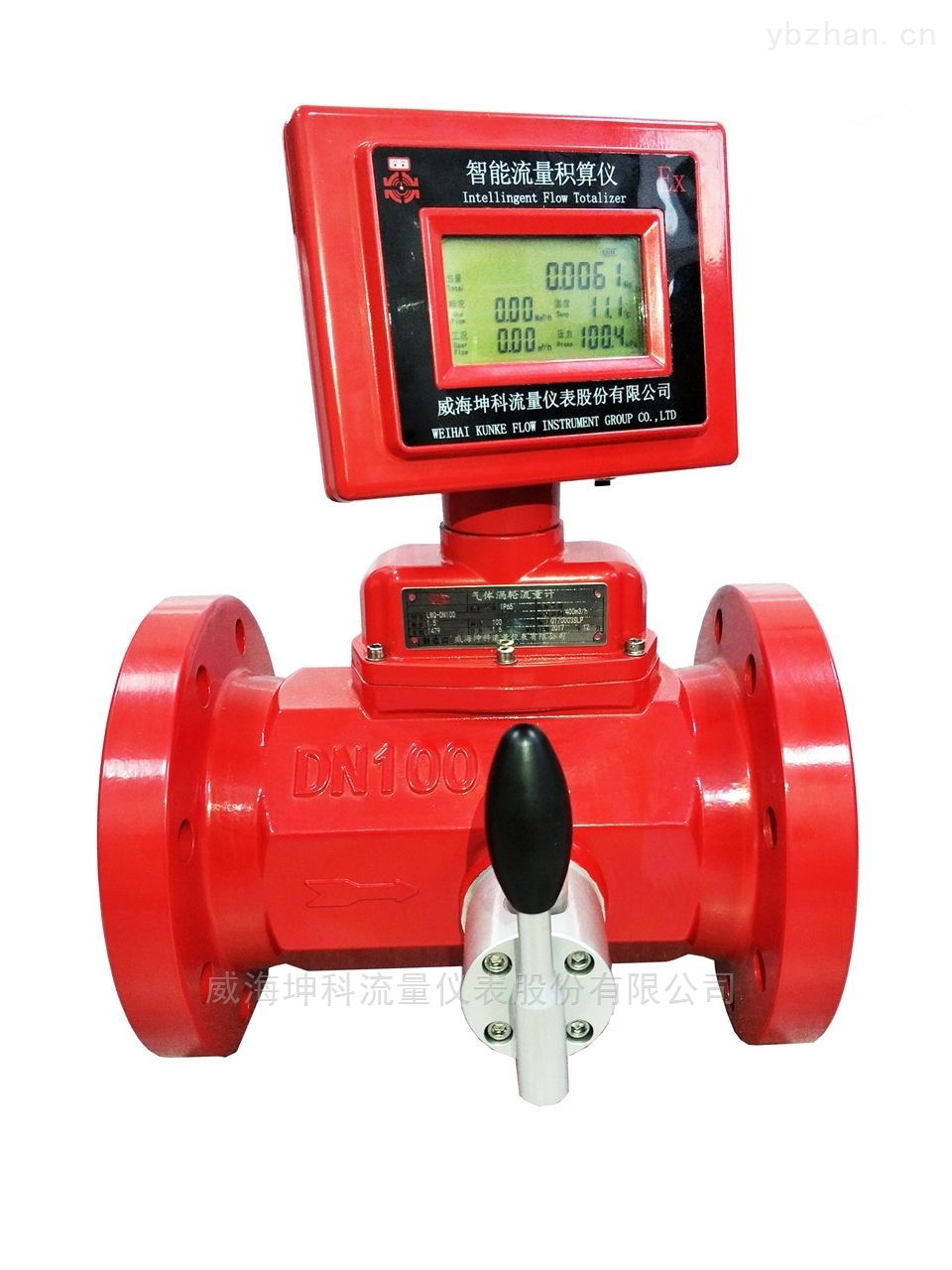 天然氣流量表-煤改氣專用表