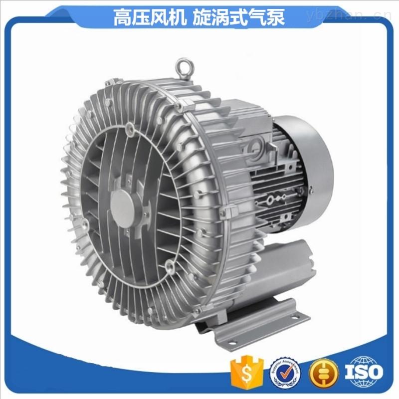气体传送专用高压风机