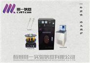 石英冷阱光化学反应仪CY-GHX-AC外照式