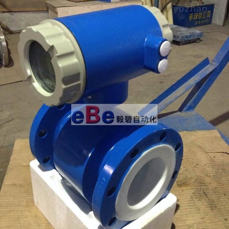 EB-LDE系列-耐碱性污水电磁流量计