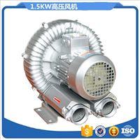 2.2KW220V單相高壓風機/壓鑄鋁高壓鼓風機