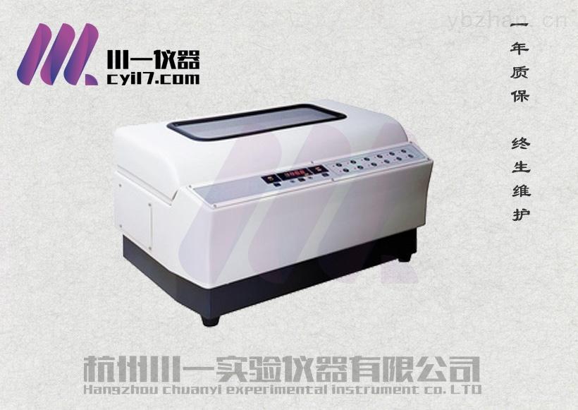 定量全自动氮吹仪CYNS-12光学传感器