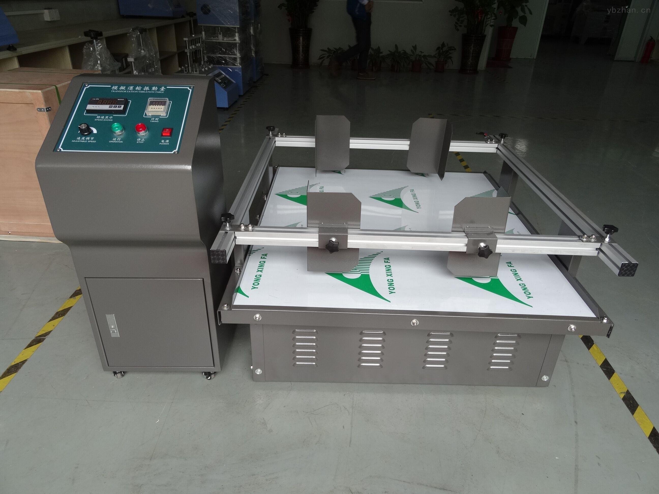 厂家定制三轴向振动试验台